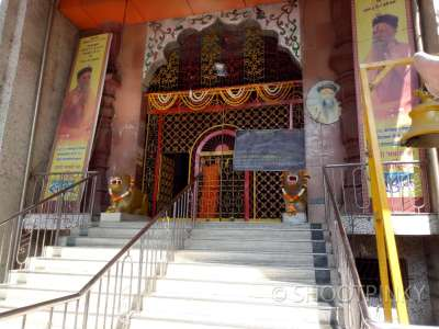 Malad temple